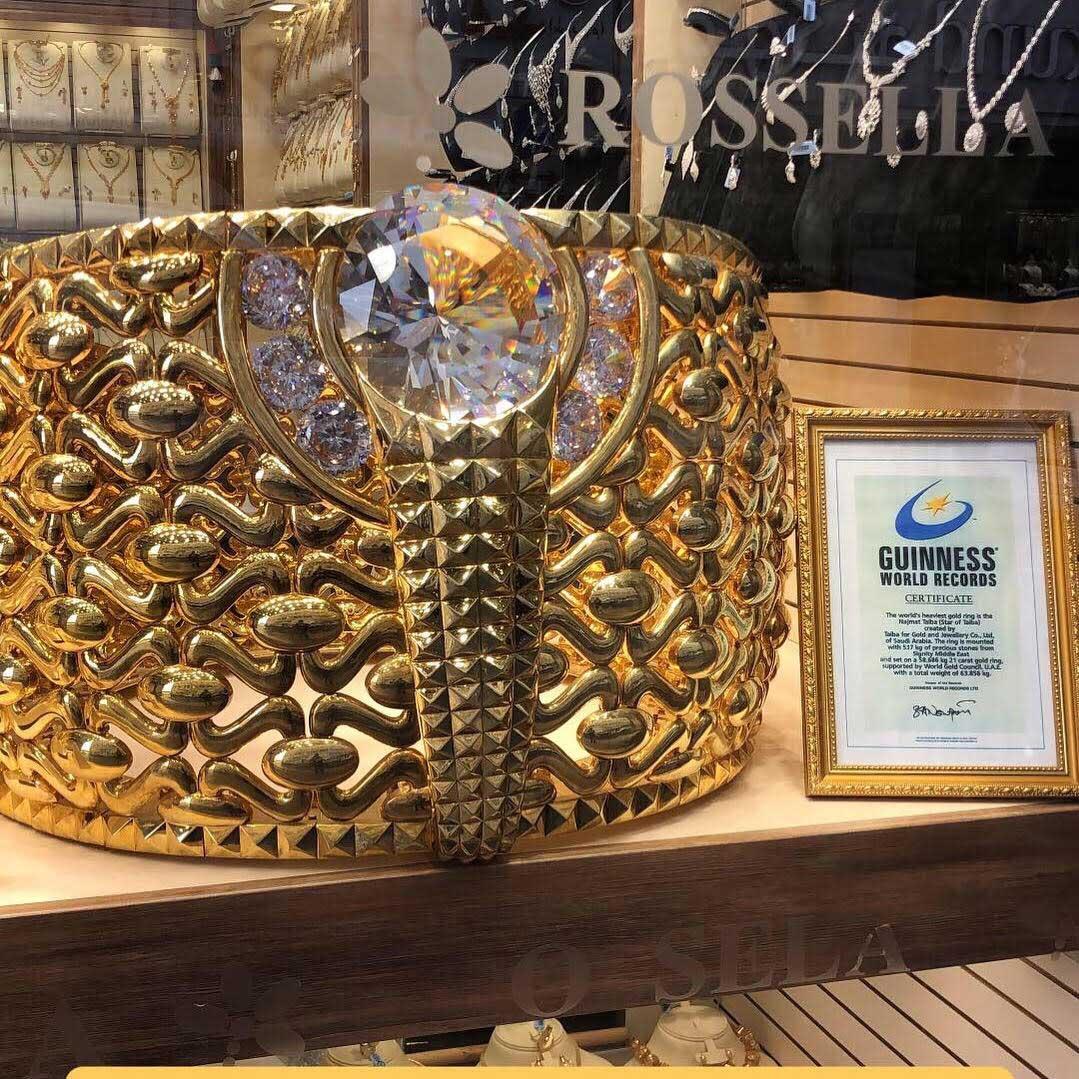 Taiba Guinness world record